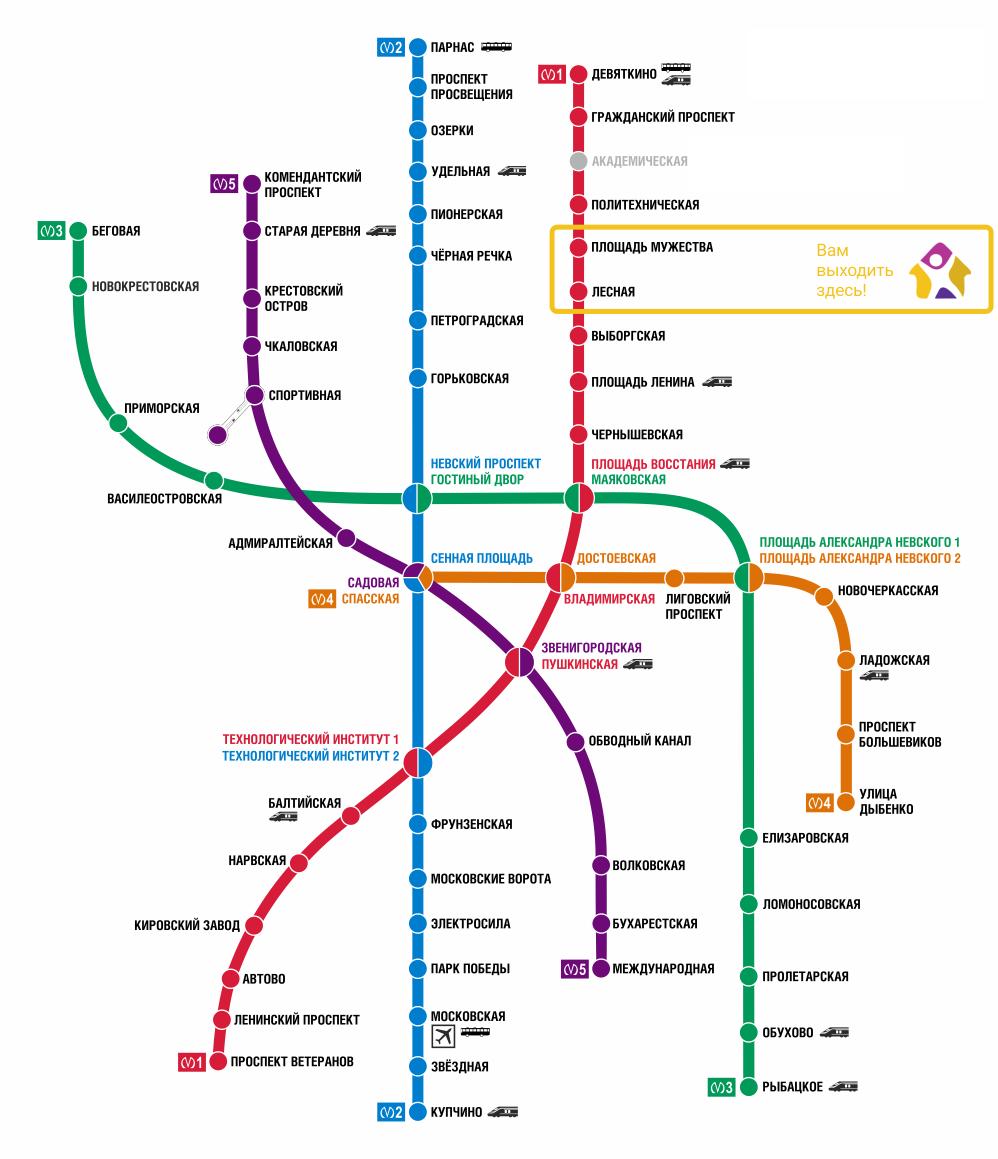Уважением конце, картинка схемы метро спб